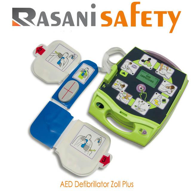 AED Defibrillator Zoll Plus