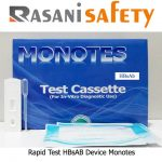 Rapid Test HBsAB Device Monotes