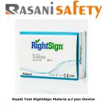 Rapid Test RightSign Malaria p.f pan Device