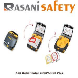 AED Lifepak CR Plus
