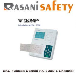 EKG Fukuda Denshi FX-7000 1 Channel