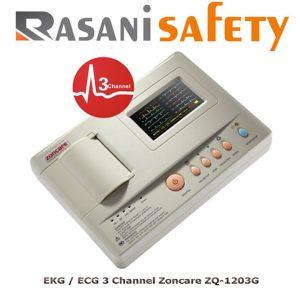EKG / ECG 3 Channel Zoncare ZQ-1203G