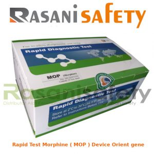 Rapid Test Morphine ( MOP ) Device Orient Gene