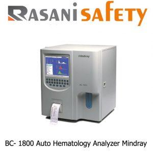 BC- 1800 Auto Hematology Analyzer Mindray
