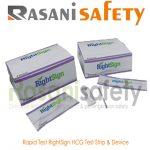 Rapid Test RightSign HCG Test Strip & Device
