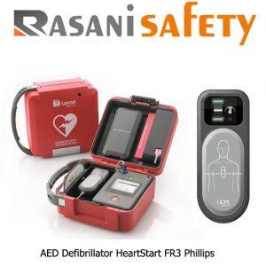 AED Defibrillator HeartStart FR3 Phillips