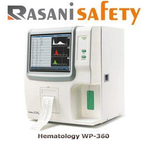 Hematology WP-360