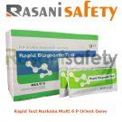 Rapid Test Narkoba Multi 6 P Orient Gene